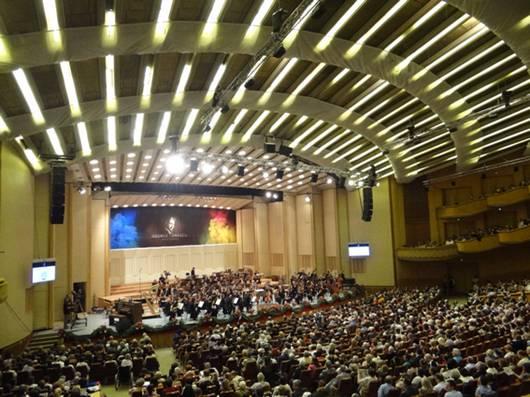 Фестивальный концерт в большом зале Дворца
