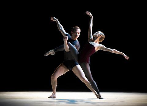 Танцевальный дуэт из балета «Bella Figura»